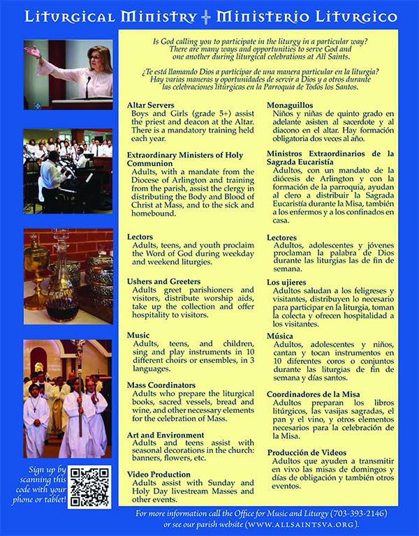 Liturgical Ministries